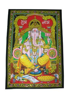 Tapestry Wall Hanging Lord Shiva Om Throw Poster Flag indian 40*30 hippy hippie