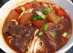 Taiwan's famous beef noodle soup Entree Recipes, Asian Recipes, Cooking Recipes, Chinese Recipes, Gumbo Recipes, Asian Foods, Beef Noodle Soup, Beef And Noodles, Taiwanese Cuisine