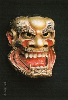 """獅子口(田島滿春作) Noumen """"Shishiguchi""""  by Tajima Mitsuharu Japanese Noh Mask, Mask Face Paint, Edo Era, Japanese Modern, Japanese Characters, Masks Art, Irezumi, Japanese Outfits, Woodcarving"""