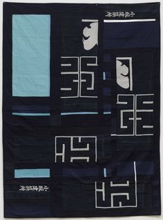 Hanten quilt (front) by JaffWorks