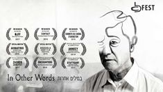A brief meeting after many years undermines a father's world and renders his words meaningless. --- A film by Tal Kantor --- ------------------------------------------------------------------------------------------------ AWARDS: -… Festival 2017, Jewish Film Festival, E Motion, In Other Words, Cool Animations, Motion Design, Live Action, Short Film