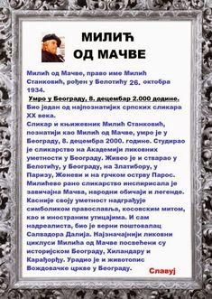 SlAvKo JOVIČIĆ SLAVUJ:  ................................ За сјећање... На данашњи дан, 26.1О. рођен  је српски сликар Милић од Мачве