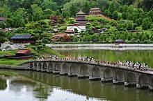 Shenzhen - Wikipédia, a enciclopédia livre