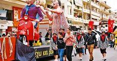 Φλας μπακ στις Βασίλισσες του Πατρινού Καρναβαλιού από τότε που ήταν γυμνόστηθες μέχρι σήμερα– Δείτε φωτό Wrestling, Fun, Lucha Libre, Hilarious