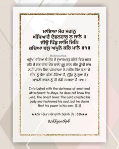 Guru Purab, Shri Guru Granth Sahib, Gurbani Quotes, Punjabi Quotes, God, Dios, The Lord