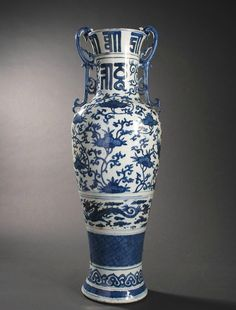 Blue and White Temple Vase, China, Jiajing period (1522-1566)