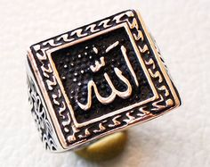 Allah الله Sterling Silver Ring . Mens Islamic by GemsJewelryStore