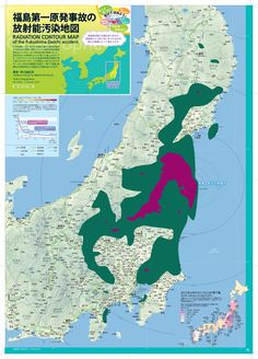 Fukushima Radiation Exceeds Chernobyl Evacuation Levels Across Japan | SimplyInfo