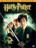 ..: MEGASHARE.INFO - Watch Harry Potter and the Chamber of Secrets Online Free :..