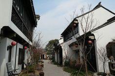 쑤저우 수향마을 리조트