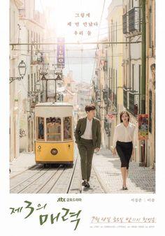"[Photo] Main Poster Released for the Upcoming Korean Drama ""The Third Charm"" Korean Drama Watch Online, Korean Drama List, Korean Drama Movies, Seo Kang Joon, Drama Korea, Party Rock, Girls Generation, Kdrama, Drama Tv Series"