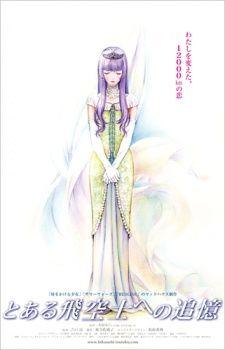 Toaru Hikuushi e no Tsuioku - Pictures - MyAnimeList.net