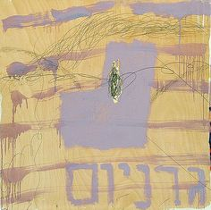 By Raffi Lavie (Hebrew: רפי לביא; 1937 – May 7, 2007) . Classic Paintings, 1980s, Vintage World Maps, Abstract Art, Aesthetics, Shapes, Texture, Inspired, Drawings