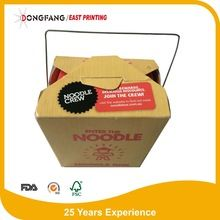 Paper food packaging, Storage packaging, Gift packaging direct from China (Mainland)