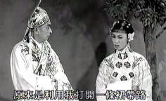 中文電影及亞洲電影: 1959   枇杷巷口故人來   任劍輝 白雪仙 林家聲 半日安