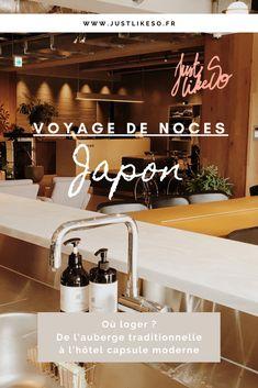 On vous dresse la liste des hotels, auberges et autres lieux insolites que nous avons choisi lors de notre séjour au Japon en 2018 ! #Japan #Tourism #Japon #Voyage #Travel #Hotel #BestHotel #CapsuleHotel #Capsule #MangaLovers #Mangas #Bookstagram #Kyoto #京都 #日本 #コミカプ #Tokyo #Osaka #Takayama #Honeymooners #Honeymoon #Japon