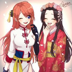 神楽&そよ姫