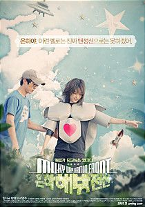 Milky Way Liberation Front (Korean Movie - - 은하해방전선 Indie Art, Seong, Film Posters, Milky Way, Korean Drama, Did You Know, How To Find Out, Actresses, Actors