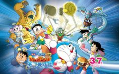 Newest Doraemon Movie to Open in Mar. - Taylor Hallo - Taylor Swift taking show anime and movies Movies 2019, Doraemon, Gadgets, Snoopy, Blog, Cats, Anime Fnaf, Prints, Fictional Characters