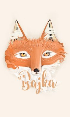 Art by Bajka.  #fox #vixen #illustration #characterdesign #conceptart #digitaldrawing