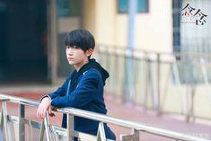 Trạch Nhi Han Sunhwa, Read News, Reading Lists, Mood, Chinese, Cookies, Heart, Baby, Crack Crackers