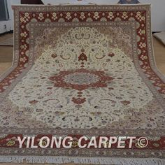 >> Click to Buy << Yilong 10'x14' hand knotted wool tabriz rug beige and pink exquisite modern wool silk carpet (1504) #Affiliate