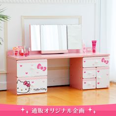 Hello Kitty low dresser Sanrio online shop - official mail order site