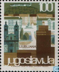 1963 Yugoslavia - Tourism