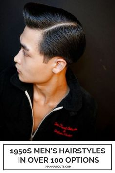 This finely trimmed Pompadour haircut has all the chances of stealing everyone's attention thanks to the short trimmed sides and the sleek, well-defined contours that give it the specific 1950's men's hairstyle look. #1950smenhairstyles #1950shairstyles #menpompadour #mensleekhairstyle #menhairstyles #manhaircuts Skin Fade Hairstyle, Pompadour Hairstyle, Hairstyle Look, 1950s Mens Hairstyles, Sleek Hairstyles, Slick Back Haircut, Mullet Haircut, Side Part Hairstyles