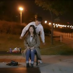 Sungjae And Joy, Hipster, Couple Photos, Couples, Life, Style, Couple Shots, Swag, Hipsters