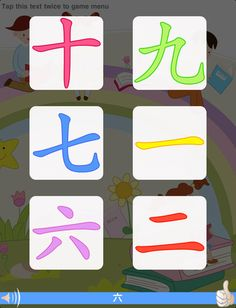 LoveChinese - iPad app for children.  This FREE version has color and number words.    Language: Mandarin Chinese with Simplified Chinese characters.  Rating from little cubs: 5 stars out of 5.  Note:  There are a couple mistakes in the compliment sentences after giving the correct answers.