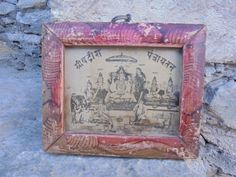 An Antique Print of Shree Badrish Panchayatan from Uttrakand in an Antique Marbled Frame. by Lallibhai on Etsy