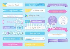 セット素材050 見出しいろいろ Game Ui Design, Web Design Tips, Love Design, Layout Design, Logos Retro, Web Banner Design, Photoshop Illustrator, Interface Design, Editorial Design
