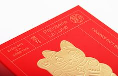 La Lune CNY Collection on Behance Branding, Brand Identity, Print Finishes, Gift Of Time, Cookie Gifts, 30th Anniversary, Cheer Up, Packaging Design Inspiration, Graphic Design Illustration