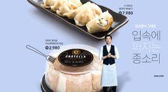 #gongyoo shinsegae ssg.com