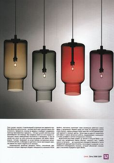 Level – 2008/2009 – Multifaceted Modern Design