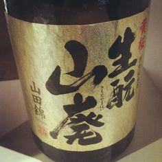 黄桜 特撰 生酛山廃 特別純米酒 山田錦。うまみと酸味のバランスがイマイチ。酸味にもう少し丁寧さが欲しい。