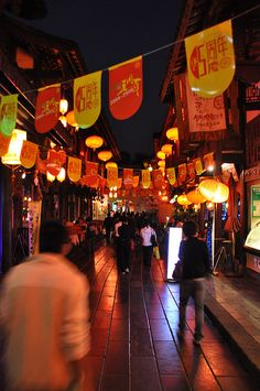 Chengdu at night  | China photo