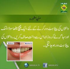 ... Totka for more visit www.VUsolutions.com   Urdu Totkay Homemade