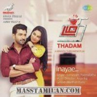 Thadam 2019 Tamil Movie Mp3 Songs Download Masstamilan Kuttyweb