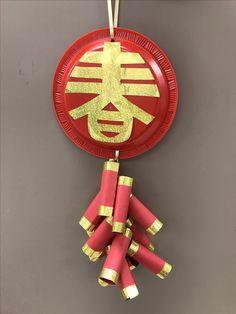 Chinese New Year firecracker craft.