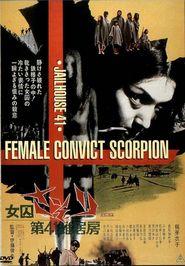 دانلود فیلم Female Prisoner Scorpion: Jailhouse 41 1972 با کیفیت BRrip 720p