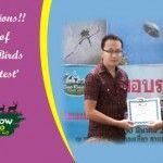 Congratulations!! Winners of 'Amazing Birds Photo Contest'