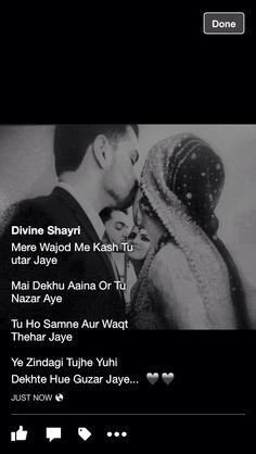 https://facebook.com/DivineShayri         Now Divine Shayri is live on FB.....please like and supportJoin Divine Shayri