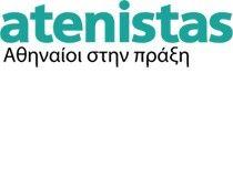 OpenWalk1: ένας περίπατος σε άγνωστες βιοτεχνίες/καταστήματα της πόλης   atenistas