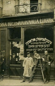 Bookstore in the Pletzl, the Jewish District along Rue des Rosiers in le Marais, circa 1920.