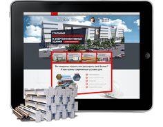 Strona internetowa dla firmy Viton http://wezom.pl/services/katalog_towarow_lub_uslug
