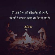 10+ best shayari quotes in hindi / Hindi Shayari Quotes Shyari Quotes, Hindi Quotes, Love Quotes, Inspirational Quotes, Gk Knowledge, See World, Romantic Shayari, Gulzar Quotes, English Quotes