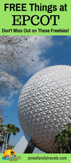 Epcot Freebies | Don