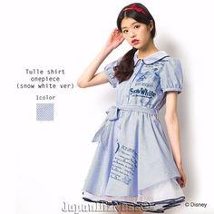 New Japan Secret Honey Disney Princess Snow White Tulle Shirt Dress #SecretHoney